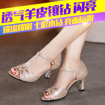 Leather Latin dance shoes womens adult with the new dance shoes soft bottom friendship square dancing shoes dancing shoes