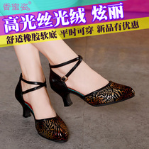 New Latin dance shoes female adult high-heeled four seasons dance shoes soft bottom friendship square dance modern dance shoes