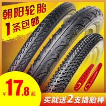 Chaoyang bicycle tire 12 14 16 20 22 24 26 inch 1 75 1 95 mountain bike tire