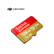 SanDisk SanDisk 128GB high-capacity high-speed sd card microSD card DJI accessories