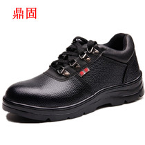 Labor insurance shoes mens lightweight safety work shoes anti-smashing anti-piercing steel Baotou winter wear and deodorant cotton shoes site