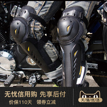 Ones Again summer motorcycle knee elbow suit drop motorcycle rider equipment motorcycle protective gear