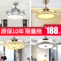 Jinli invisible fan light dining room living room invisible ceiling fan light simple home bedroom with LED fan chandelier