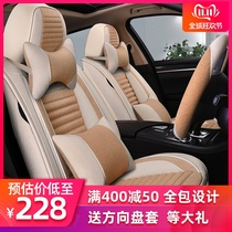 Car seat cushion four seasons Universal new all-encompassing linen all-inclusive special buckwheat winter cloth seat cover seat cover