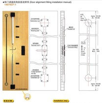 Straightener new deformation cabinet door on both sides of the rod sliding door anti-cabinet door plate straightening adjustment straightener