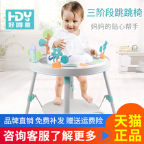 Baby toys 0-3 months multi-purpose jumping chair to coax baby artifact baby music pedal piano fitness frame 1 year old