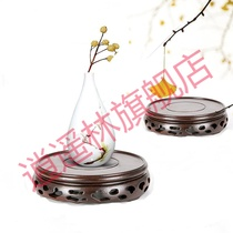 Pots mats potted gourd base tray solid wood round Jade odd stone vase fish tank Buddha bottom bracket