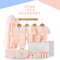 Cotton Baby clothes newborn gift box male and female baby set autumn and winter first born full Moon gift supplies