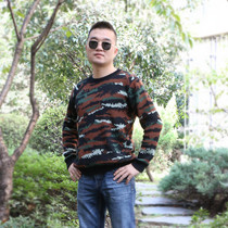 New Tiger spot camouflage sweater round neck long-sleeved sweater winter mens trend of personality sweater Army fan men