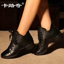 Karuch 2018 Spring Summer new square dance shoes feminine leather adult soft bottom jazz sailor dancing shoes