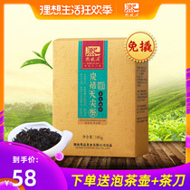 Black tea Hunan Anhua black tea heimaki source charcoal day tip tasting boxed 180g loose tea loose incense