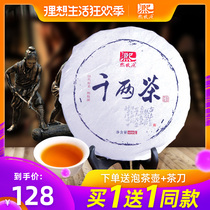 Black tea Hunan Anhua Anhua black tea Golden Flower two thousand tea bread Hee Source Two Thousand cake 600 grams Anhua authentic