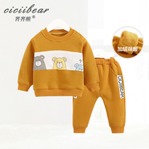 Qi Qi bear boys and girls do not fall out of the set infants baby cartoon stickers warm plus velvet two-piece