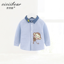 Qi Bear baby striped Shirt infant cartoon little monkey print lapel shirt top Spring New