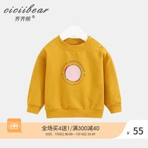 Qi Qi bear male and female baby 1-3 years old burger printing Terry sweater baby autumn cotton cartoon casual shirt