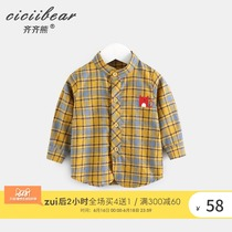Qi Qi baby cotton long-sleeved plaid shirt spring 2019 new baby clothes stand collar check shirt