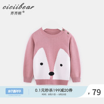 Qi Qi bear 2019 spring new men and women round neck cotton sweater infants baby long-sleeved sweater sweater
