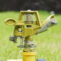 Adjustable alloy rocker head garden sprayer lawn automatic rotation sprinkler water sprayer 4 points.