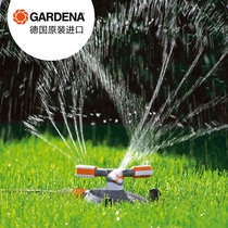German import Gardiner auto-rotating sprinkler lawn 360 degrees mobile garden spray 2062.