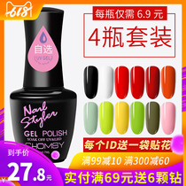 Nail polish set of small sets of primer seal layer nail shop dedicated cat eye glue 2019 new pop color