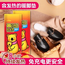 Warm foot paste warm foot paste female foot bottom hot chest baby warm paste genuine self-heating foot heat paste cold warm insoles