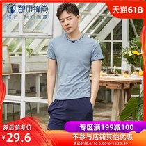 Urban beauty pajamas men comfortable simple fashion handsome breathable home service FH7204S