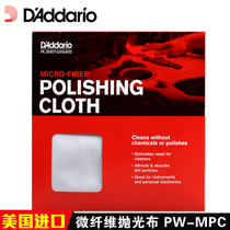 Delta PW-MPC micro fiber polishing cleaning wiping cloth guitar violin instrument universal cloth