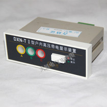 DXN-t indoor high voltage live display (typeⅱ) GSN sensor supporting the use of opening 88 * 28