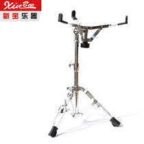 New treasure snare drum rack floor stand universal small drum rack Dumb Drum Rack Drum Rack bracket bold thickening