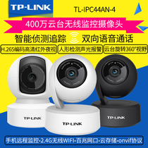 TP-LINKWifi TTL-IPC44AN-4
