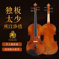 Master pure hand-crafted violin children play professional adult beginner college students high-grade single board 4 4.