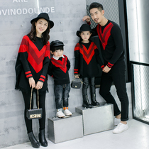Parent-child clothing autumn 2019 new tide family mother and daughter mother and son Korean knit a three-neck sweater