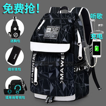 Shoulder bag male college students High School junior high school bag fashion trend Korean large-capacity Travel Backpack leisure travel
