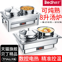 Beiding BEIDIN stainless steel double-headed self-service soup stove CNC electric buffet insulation soup pot porridge stove