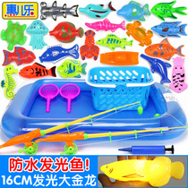 Childrens Fishing Toy Pool Set Little Boys and Girls Play Fish Fish 123456-Year-Old Baby Big Puzzle Magnetic Fish