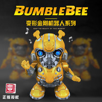 Genuine Transformers 5 Bumblebee model Beetle will dance to robot childrens gift toys 3-8 years old.