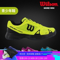 Wilson will wins Children professional tennis shoes young men and women spring and summer non-slip breathable tennis shoes