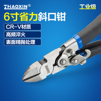 Industrial-grade effort oblique nose pliers 6 inch 8 inch diagonal pliers cutting pliers wire partial nose pliers tip pliers bolt cutters