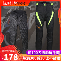 Riding tribal motorcycle riding pants summer and winter seasons waterproof pants windproof drop pants off-road Knight motorcycle pants male