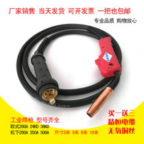 Carbon dioxide gas torch welding machine accessories Panasonic 200A 350A 500A torch CO2 torch 15AK
