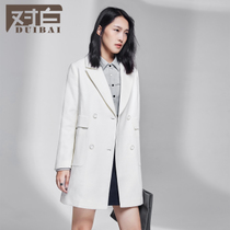 White decorative bag cover long woolen jacket female autumn 2019 New simple solid color straight coat