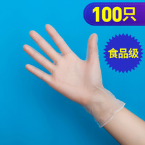 Disposable gloves food-grade food baking home kitchen latex rubber pvc plastic transparent ultra-thin tight hand