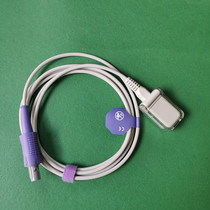 Compatible with Murray MEC1000PM8000PM900 Libon IM8 Monitor Blood Oxygen Extension Line Blood Oxygen Transwired