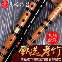 Qin Yin qizhu flute flute beginner flute professional cdefg tune students children playing grade song flute flute instrument