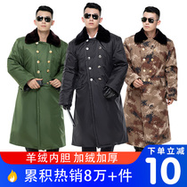 Military coat male Winter thickening long section of the security section of the long section of the yellow work cotton clothing cold cotton camouflage big jacket