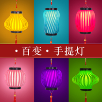 Mid-Autumn Festival kindergarten children portable light lantern creative toys handmade homemade diy material package