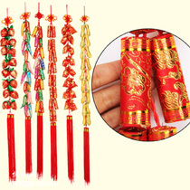 Red pepper firecracker string ornaments new house wedding dress decoration supplies interior scene layout pendant