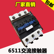 Genuine long march AC contactor 380V AC 6511 contactor all Silver Point AC contactor