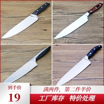 Pick up the leak inventory clearance German chef knife Western chef knife cut knife sharp household knives long fruit knife