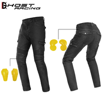 GHOST RACING motorcycle riding jeans Harley motorcycle suits racing Knight drop off casual pants